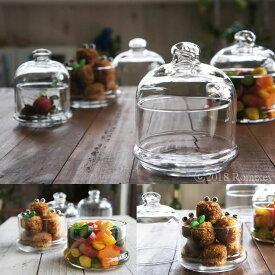 M お洒落でで可愛いフードドーム ガラス容器 蓋つき 液体 パシャバチェ カフェ パーティ ディスプレイ うつわ ケーキドーム