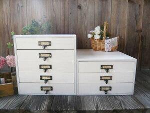 送料無料 セット 白 木製書類ケース A4サイズ 収納可能 アンティーク風 ホワイト 引き出し収納