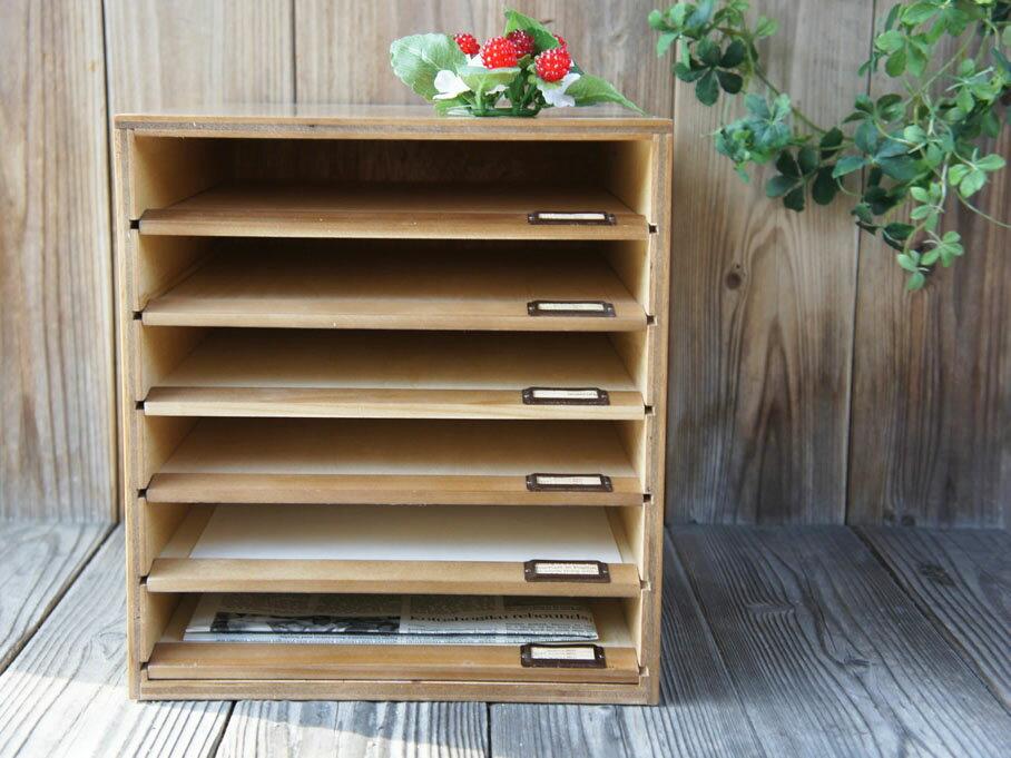 茶 スライドボード 木製書類ケース A4サイズ対応 日本製 雑誌掲載 ブラウン カルテケース