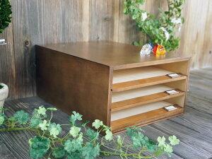3月上旬発送 3段 茶スライドボード 木製書類ケース A4サイズ対応 カルテケース 収納 日本製