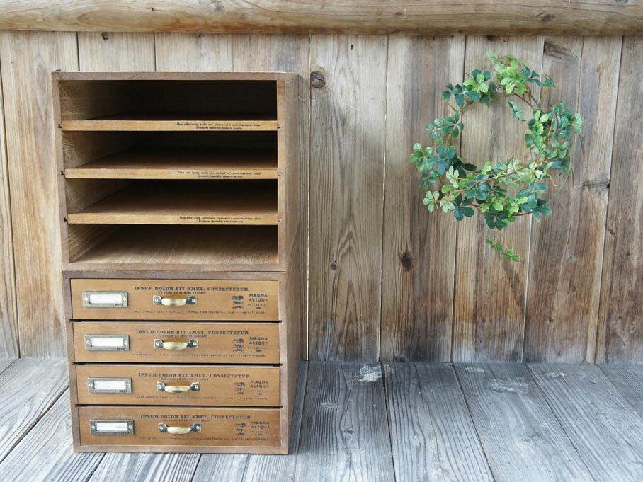 送料無料 セット 4段書類ケース+スライド棚 A4サイズ 収納 アンティーク調 木製書類箱 日本製