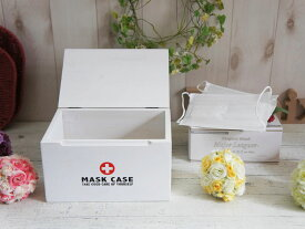 白 マスクストッカー 風邪 花粉症 箱 収納 木製 BOX マスクケース 大容量 木箱 お洒落 マスク アンティーク風 ホワイト