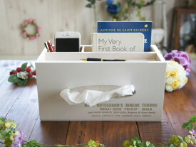 白 お洒落 ティッシュケース リモコンラック 木製 収納 卓上 小物入れ ペンスタンド ホワイト 木箱 プレゼント