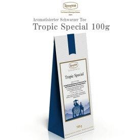 ロンネフェルト トロピカルスペシャル100g
