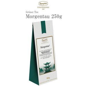 ロンネフェルト モルゲンタウ 250g 緑茶 グリーンティー 海外 一番人気 バラ ホテル 高級 ブランド ギフト 贈り物 プレゼント 外国 マンゴー 水出し おすすめ 人気 誕生日 御祝 内祝 土産 年配