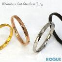 サージカルステンレスリング 指輪 ペアリング RhombusCut 菱形カット加工 (1個売り)◆選べる福袋対象◆◆オマケ革命◆