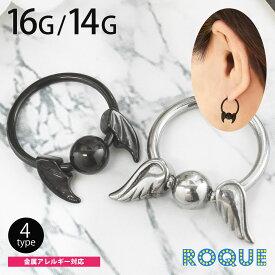 ボディピアス 16G 14G エンジェル&デビル ウィング キャプティブビーズリング(1個売り)◆オマケ革命◆