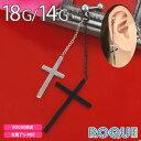 ボディピアス 18G 14G ダブルクロス ロングチャーム ストレートバーベル(1個売り) オマケ革命