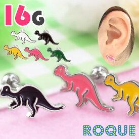 ボディピアス 16G ポップ ダイナソー ストレートバーベル(1個売り)◆オマケ革命◆