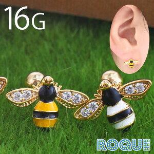 ボディピアス 16G キラキラミツバチストレートバーベル(1個売り)◆オマケ革命◆
