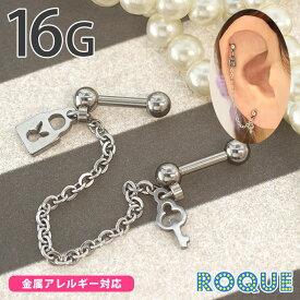 ボディピアス 16G ウサギ南京錠&鍵 チェーン ストレートバーベル(1個売り)◆オマケ革命◆