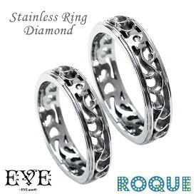サージカルステンレスリング 指輪 ペアリング 人気ブランドEVE アラベスクデザイン (1個売り)◆オマケ革命◆