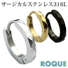 フープピアス ステンレスリングピアス RhombusCut(両耳用・2個セット)◆オマケ革命◆