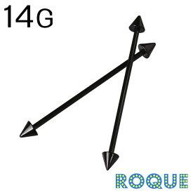 ボディピアス 14G ブラックコーン インダストリアルバーベル(1個売り)◆オマケ革命◆