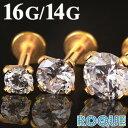 トラガス 16G 14G ボディピアス 24Kコーティングラブレットスタッド 立て爪CZインターナル(1個売り) オマケ革命