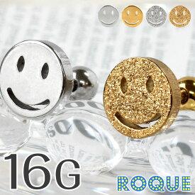 ボディピアス 16G ハッピースマイル ストレートバーベル(1個売り)◆オマケ革命◆