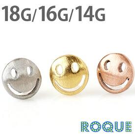 キャッチ ボディピアス 18G 16G 14G スマイル カスタマイズキャッチ(1個売り)◆オマケ革命◆