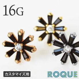 ボディピアス キャッチ 16G ブラックジュエルフラワーキャッチ(1個売り)◆オマケ革命◆