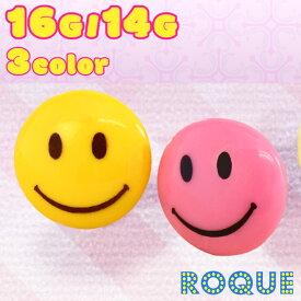 ボディピアス キャッチ 16G 14G マカロンカラー スマイル キャッチ(1個売り)◆オマケ革命◆