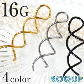 ボディピアス 16G スクリューレアデザイン[耳たぶ 耳 ピアス 耳ピ][ボディーピアス](1個売り)◆オマケ革命◆