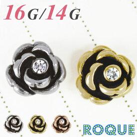 ボディピアス キャッチ 16G 14G 薔薇一粒ジュエル(1個売り)◆オマケ革命◆
