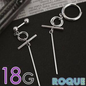 ボディピアス 18G 連結ロングクロスチャーム フープピアス or ストレートバーベル(1個売り)◆オマケ革命◆