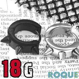 ボディピアス 18G ハードスパイク フープピアス(1個売り)◆オマケ革命◆