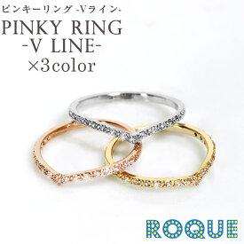 ピンキーリング ニッケルフリーリング 指輪 Vライン(1個売り)◆オマケ革命◆