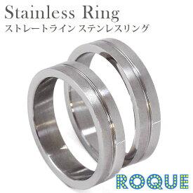 サージカルステンレスリング 指輪 ペアリング ストレートライン (1個売り)◆オマケ革命◆