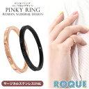 ピンキーリング ステンレスリング 指輪 ローマ数字デザイン(1個売り)◆オマケ革命◆