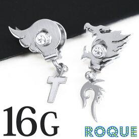 ボディピアス 16G ドラゴン&ウイングクロス シールドピアス(1個売り)◆オマケ革命◆