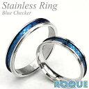 サージカルステンレスリング 指輪 ペアリング シルバー クールブルーチェッカー デザインリング(1個売り)◆オマケ革命◆