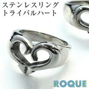 サージカルステンレスリング 指輪 メンズ シルバー トライバルハートデザイン[メンズ 彼氏][ギフト プレゼント 誕生日 記念日](1個売り)◆オマケ革命◆