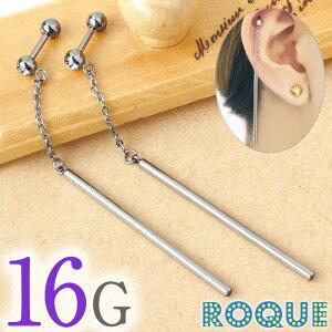 ボディピアス 16G ロングバーチャームバーベル(1個売り)◆オマケ革命◆