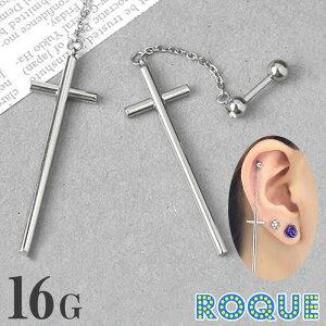 ボディピアス 16G シルバークロスモチーフチャームバーベル(1個売り)◆オマケ革命◆