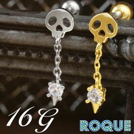 ボディピアス 16G ジュエルチャームスカル ストレートバーベル(1個売り)◆オマケ革命◆