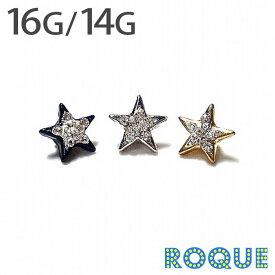 ボディピアス キャッチ 16G 14G キラキラジュエル星ねじ式キャッチ[軟骨ピアス トラガス][ボディーピアス](1個売り)◆オマケ革命◆