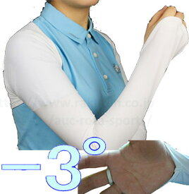 プロトロングタイプ ずれないアームカバー 体感温度 -3° UPF 50+ メガゴルフ 夏の雪 ショールアームカバー ロングスリーブ プロトタイプ 【UV-F526 Series】【ネコポス 対応】 0613bonus_coupon