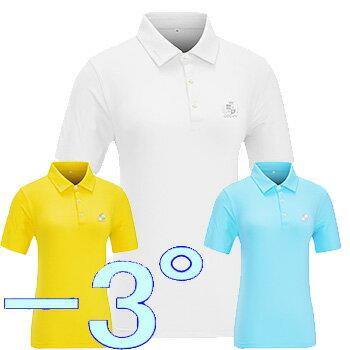 【レディース】【全4色】【体感温度 -3°】【UPF 50+】【MEGA Golf 夏の雪 Wear Ultra Cool Polo Shirt】 メガゴルフ 夏の雪 ウェア ウルトラ クール ポロ シャツ 【UV-F202 Series】【ウィメンズ メガアイスクールウェアシリーズ】【ネコポス 対応】