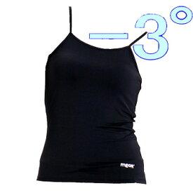 【レディース キャミソール】【全2カラー】【体感温度 -3°】【UPF 50+】【MEGA Golf 夏の雪 Camisole】 メガゴルフ 夏の雪 キャミソール 【UV-F801 Series】【ウィメンズ】 】【ネコポス 対応】