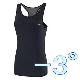 アウトレット 在庫処分 【体感温度 -3°】【UPF 50+】【MEGA Golf 夏の雪 Cool Tank Top】 メガゴルフ 夏の雪 クール タンクトップ【UV-F803】【メガアイスクールウェアシリーズ】【ネコポス 対応】 02P05Nov16