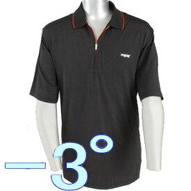 【体感温度 -3°】【UPF 50+】【MEGA Golf 夏の雪 WEAR】 メガゴルフ 夏の雪 ウェア ポロシャツタイプ 【UV-M201 Series】【メンズ メガアイスクールウェアシリーズ】