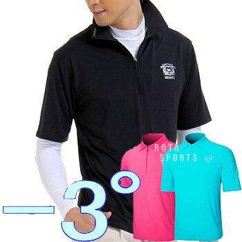 【体感温度 -3°】【UPF 50+】【MEGA Golf 夏の雪 WEAR】 メガゴルフ 夏の雪 ウェア ポロシャツタイプ 【UV-M201A Series】【メンズ メガアイスクールウェアシリーズ】【2枚以上 送料無料】【smtb-k】【kb】