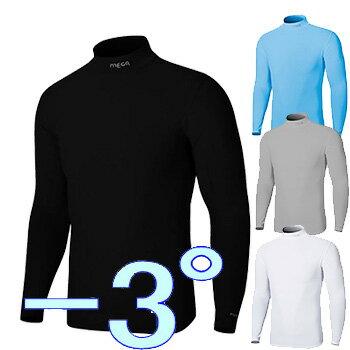 体感温度 -3° UPF 50+ メガゴルフ 夏の雪 アンダーウェア 【UV-M301 Series】【メンズ メガアイスクールウェアシリーズ】【メール便 送料無料 要規約同意】【smtb-k】【kb】 02P05Nov16