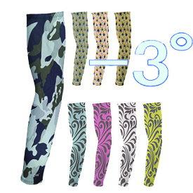 男女兼用 全8カラー フリーサイズ 体感温度 -3° UPF 50+ メガゴルフ 夏の雪 デザイン アームカバー 【ネコポス 対応】 02P05Nov16
