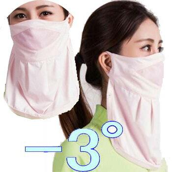 【男女兼用 フリーサイズ 全4カラー】【体感温度 -3°】【UPF 50+】【MEGA Golf 夏の雪 Sun Guard Mask】 メガゴルフ 夏の雪 サンガード マスク 【UV-502 Series】【メガアイスクールウェアシリーズ】【メール便無料】