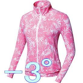 【レディース】【体感温度 -3°】【UPF 50+】【手の甲まで】【MEGA Golf 夏の雪 Zip Up Jacket】 メガゴルフ 夏の雪 ジップアップ ジャケット 【UV-F405 Series】【ウィメンズ】