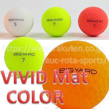 【 わけあり アウトレット B級品 】【 VIVID Mat Color Ball 】 ビビッド マット カラー ゴルフ ボール 【6球入】02P05Nov16