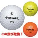 【危険で圧倒的な飛び 高反発】【非公認球】【FARMAX DTZ Golf Ball】 他メーカーより圧倒的な飛び ファーマックス DTZ ゴルフ ボール 【半ダース】02P05Nov16