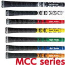 【GOLF PRIDE MCC Golf Grip】 ゴルフプライド マルチコンパウンド MCC ゴルフグリップ 【ウッド・アイアン用 MCC Series】